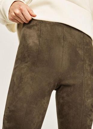 Штаны брюки замшевые кожанные zara коричневые