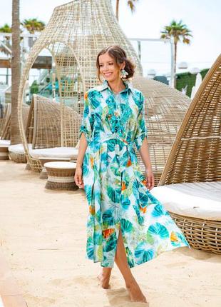 Яркая длинная платье-рубашка с поясом индиано код 2527