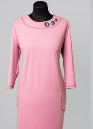 Нежное и красивое  платье из ткани креп дайвинг.