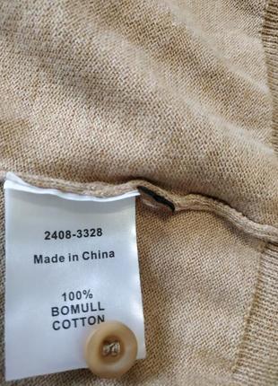 Базовый кардиган брендовый натуральная ткань4 фото