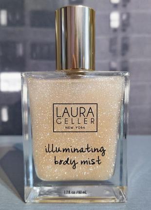 Парфюмированный спрей для тела с блестками laura geller illuminating 50ml (полный)