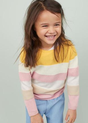 Очень нежный рельефный свитер, кофта новая коллекция