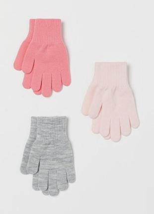 Перчатки комплект