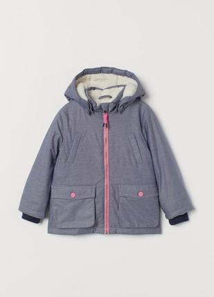 Теплая куртка, парка