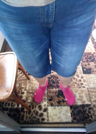 Великі джинсові шорти