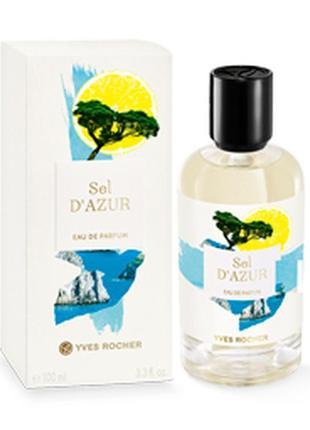 Парфюмированная вода sel d'azur 100 мл ив роше yves rocher