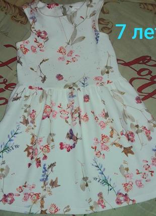 Красивое платье на 6-7 лет коллекции next