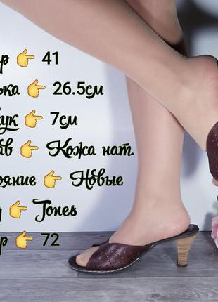 Кожаные шлепки 41р