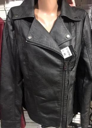 Супер классная куртка косуха 48-50 р