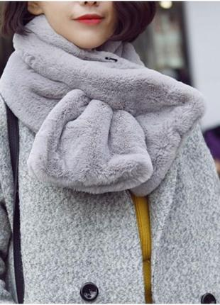 Плюшевый шарф - воротник (корея)