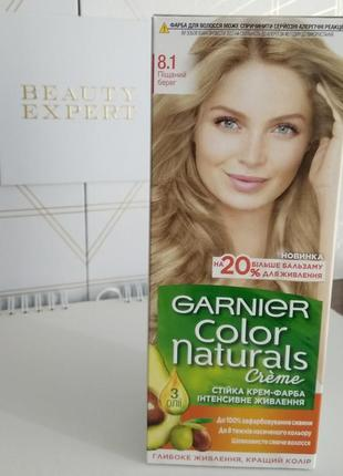 Краска для волос garnier color naturals 8.1