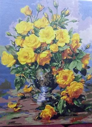 """"""" желтые розы """" картина , натюрморт."""