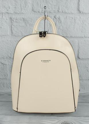 Стильный небольшой рюкзак-сумка diana firenze 1631-2 бежевый, трансформер (италия)