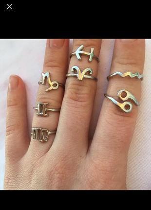 Кольца, 15 грн цена за штуку
