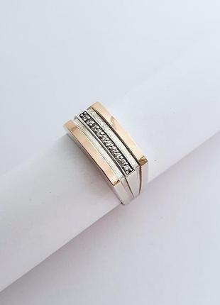 Серебряная печатка,перстень,кольцо с золотом