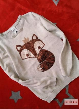 Тогкий хлопковый свитер джемпер