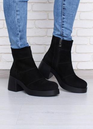 Замшевые женские черные демисезонные ботинки на массивном каблуке натуральная кожа