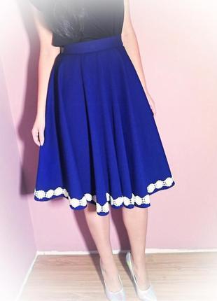 Шикарная синяя юбка солнце клеш