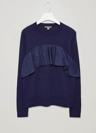 Женская классная кофта свитер джемпер cos