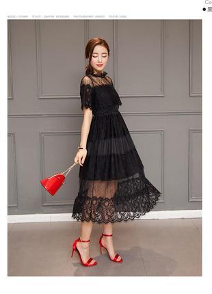 Красивенное кружевное платье !