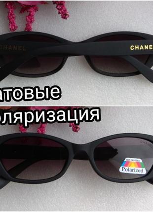Новые брендовые очки с поляризацией, матовые, малиновые