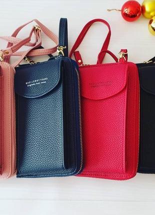 Хит сезона❤❤❤ кошелёк -сумка