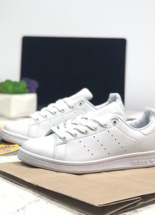Adidas stan smith полностью белые женские кроссовки адидас (весна-лето-осень)😍