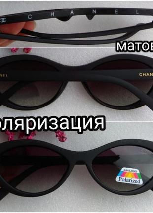 Новые брендовые очки с поляризацией, матовые, черные