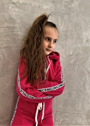 Стильный детский спортивный костюм