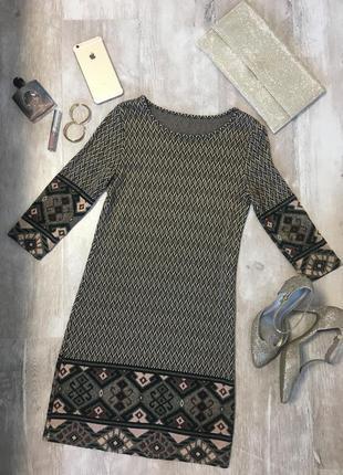 Коротке плаття з люрексом