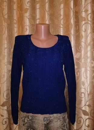 🌺🎀🌺теплая, красивая вязаная женская кофта, джемпер, свитер с люрексом🔥🔥🔥