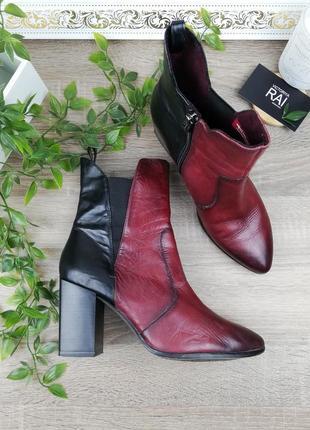 🌿38🌿европа🇪🇺 tamaris. кожа. стильные ботинки на удобном каблучке