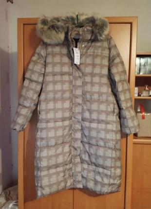 Куртка-пальто демісезонне або єврозима