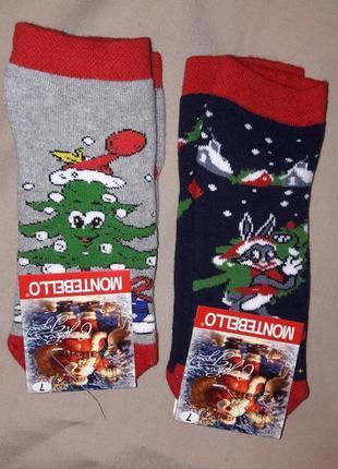 Набор из 2 носков махровые новогодние