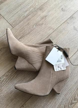 Сапоги ботинки казаки броги челси ботильоны