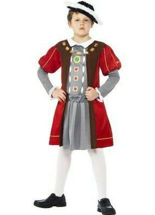 Карнавальный костюм принца, короля 7-9 лет.