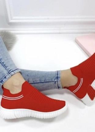 Стильные кроссовки носки