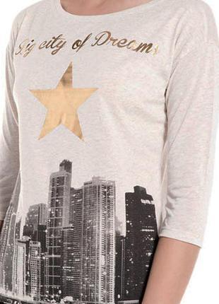 Бежевый пуловер с принтом bershka, m2