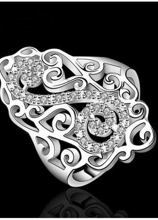 🏵️ потрясающее кольцо в серебре 925 с фианитами, 18 р., новое! арт. 8098