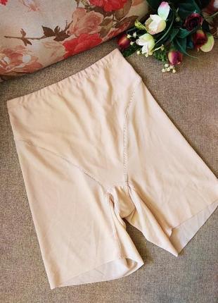 Бесшовные утягивающие шорты- панталоны, рейтузы, корректирующие трусики утягивающие трусы