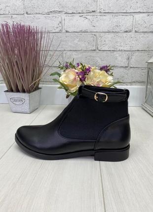 Ботинки, ботильоны черны на низком ходу натуральная замша или кожа