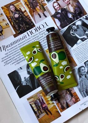 Крем для рук с экстрактом авокадо