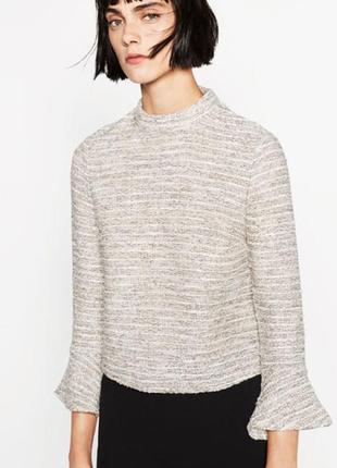 Стильная  кофта свитер zara  /рукава воланы/🍂свитшот🍁 в стиле шанель🌹 с воротом zara