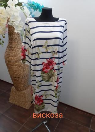 Новое платье германия