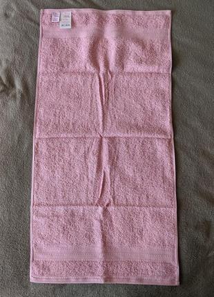 """Шикарное полотенце """"магія комфорту"""""""