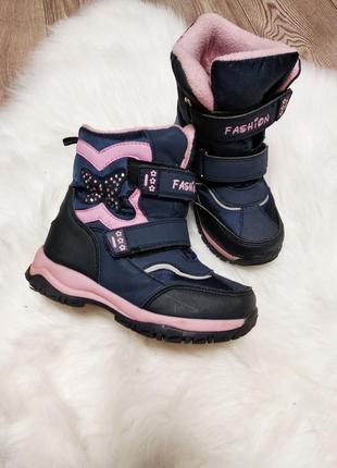 Термосапоги термо сапоги ботинки зимние tom.m