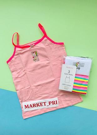 Детские майки примарк для девочки