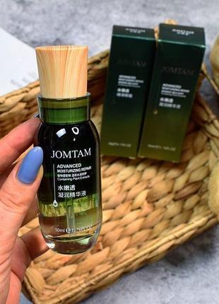 Сыворотка для восстановления кожи с маслом авокадо jomtam  50мл