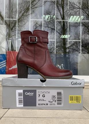 Ботинки gabor оригинал германия натуральная кожа