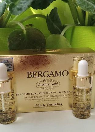 Восстанавливающая сыворотка с коллагеном bergamo luxury gold wrinkle care